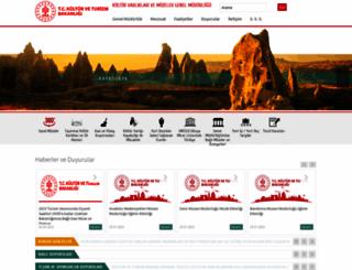 kulturvarliklari.gov.tr screenshot