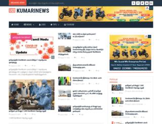 kumarinews.com screenshot
