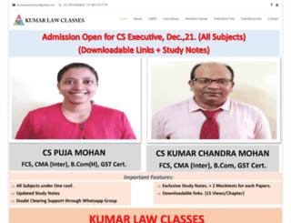 kumarlawclasses.com screenshot