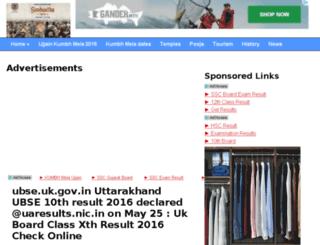 kumbhmela2016.co.in screenshot