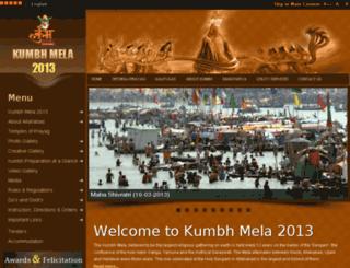 kumbhmelaallahabad.gov.in screenshot