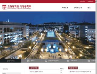 kume.korea.ac.kr screenshot