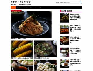 kumiko-jp.com screenshot