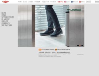 kumkang.com screenshot