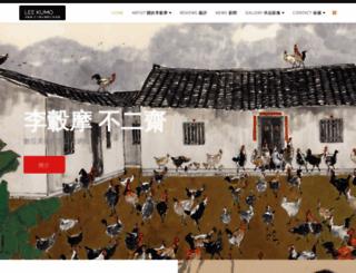 kumo.rumotan.com screenshot