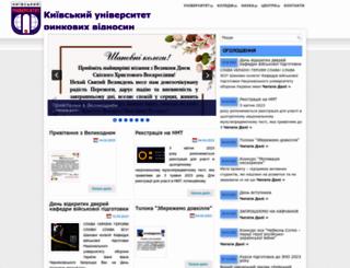 kumr.edu.ua screenshot