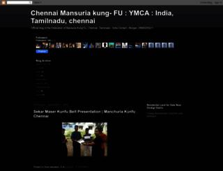 kunfuindia.blogspot.com screenshot