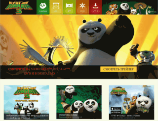 kung-fu-panda-movie.ru screenshot