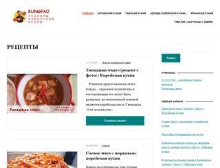 kungpao.ru screenshot