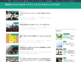 kunira.net screenshot