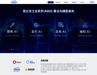 kunlun.com screenshot