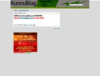 kunnublog.blogspot.com screenshot