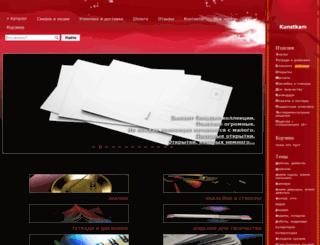 kunstkam.ru screenshot