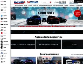 kuntsevo.com screenshot