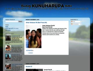 kunuharupa.blogspot.com screenshot