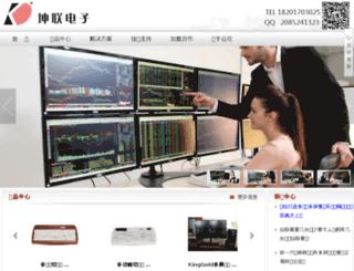 kunun.cn screenshot