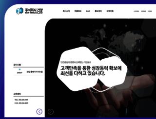 kunyang.or.kr screenshot