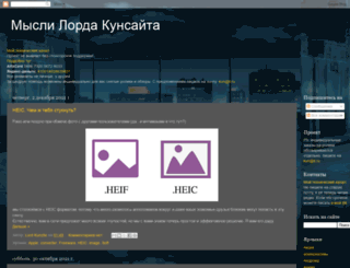 kunzite.ru screenshot