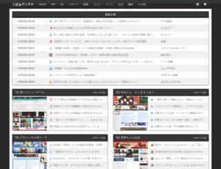 kupaa.warotamaker.com screenshot