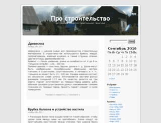 kuperr.ru screenshot