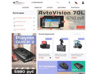 kupi-radar.ru screenshot