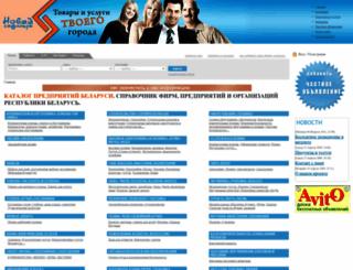 kupi-vse.com screenshot