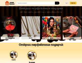 kupiizgodno.com screenshot