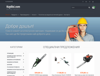 kupilisi.com screenshot
