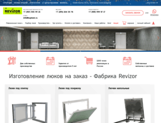 kupiluki.ru screenshot