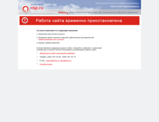kupino-go.ru screenshot