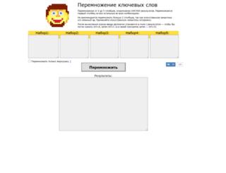 kupitu.ru screenshot