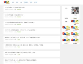kuqin.com screenshot