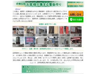 kura-ad.com screenshot