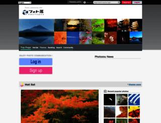 kura1.photozou.jp screenshot