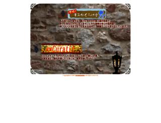 kuragedo.com screenshot