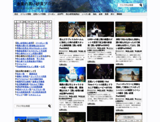 kuraha.com screenshot
