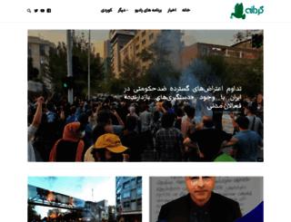 kurdane.com screenshot