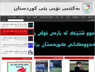 kurdistan-fa.net screenshot