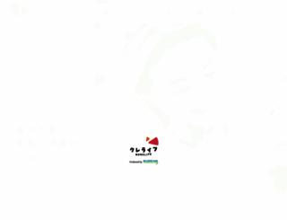 kurelife.jp screenshot