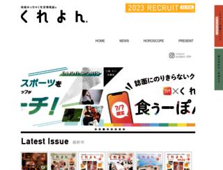 kureyon.com screenshot