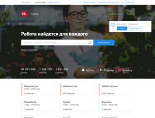kurganinsk.hh.ru screenshot
