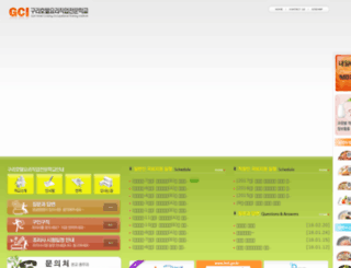 kuricook.co.kr screenshot