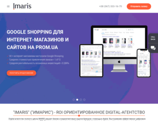 kurilova.com.ua screenshot
