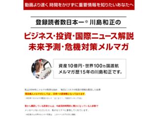 kurime.fruitblog.net screenshot