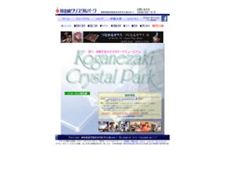 kuripa.co.jp screenshot