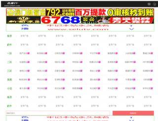 kurniamusik.com screenshot