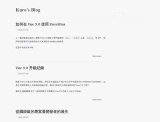 kuro.tw screenshot
