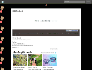 kurobot.exteen.com screenshot
