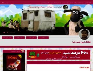 kurosh91.niniweblog.com screenshot