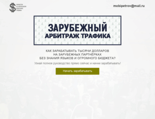 kurs-na-million.ru screenshot